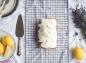 Ανοιξιάτικο κέικ λεμονιού με άρωμα λεβάντας